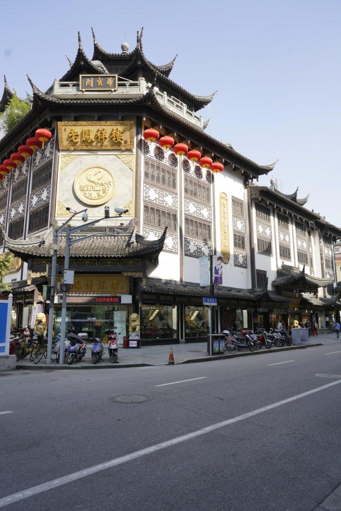 Street in Old City Shanghai