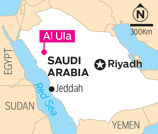 Al-'Ula, Saudi Arabia on a map
