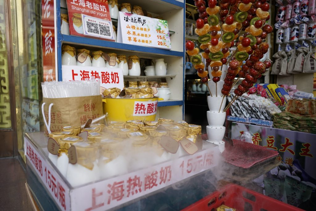 Shop in Old City Shanghai selling yogurt and fruits